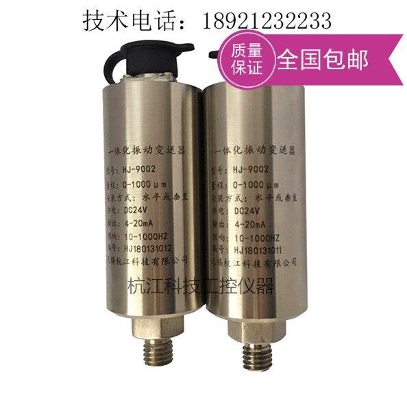 HJ9002 capteur de Vibration intégré capteur de Vibration 4-20mA ventilateur pompe compresseur Turbine à vapeur