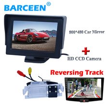 Car parking camera bring the led lights and Dynamic track line  wtih 4.3″ car  screen monitor for  Kia K2 Rio Hatchback