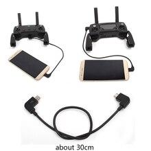 OTG кабель для передачи данных адаптер для DJI Spark Mavic Pro Mavic Air Drone Контроллер Разъем для планшетных Телефон для Тип- C Micro-USB адаптер