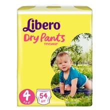 Трусики-подгузники Libero Dry Pants Size 4 (7-11кг), 54 шт.