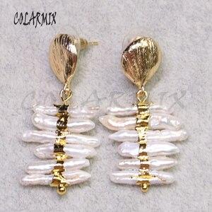 Image 1 - 3 أزواج من أقراط اللؤلؤ الطبيعي مطلية بالذهب مجوهرات اللؤلؤ أقراط هدية للسيدات أقراط أنيقة للسيدات lady9239
