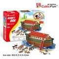 Кэндис го CubicFun модель здания игрушка мультфильм 3D DIY бумаги головоломки ноев ковчег корабль лодка P622H подарок на день рождения рождество настоящее