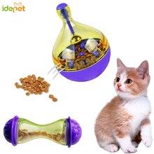 Кошачьи кормушки, пищевой шар, Интерактивная игрушка для питомцев, стакан, умнее, игрушка для кошек, игрушка для игры, мячик, встряхивающий для собак, увеличивает IQ