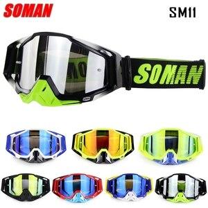 Hot Sale 100% Original Soman B