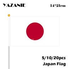 Japon Bayrağı Promosyon Tanıtım ürünlerini Al Japon Bayrağı