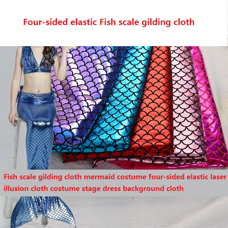 Fish scale gilding cloth mermaid costume four-sided elastic laser illusion stage dress background