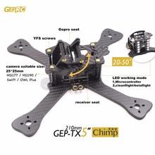 DIY FPV mini drone GEPRC GEP-TX chimp quadcopter 3k carbon fiber frame 180/210/230 4mm main lower plate better than QAV-X QAVR