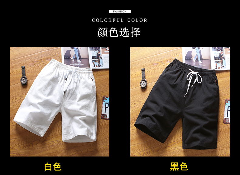 2019 2019 Tide Fashion Men'S Wear New Products Flax Male Five Points Shorts Summer Cotton Linen Multicolor Waist Rope Pulling Shorts From Redbud03,