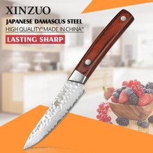 NEWEST XINZUO 3.5″ inch fruit knife surper sharp paring kitchen utility paring knife Damascus steel kitchen knives FREE SHIPPING