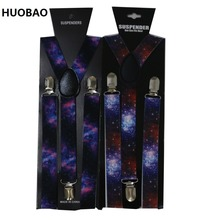 2017 New 2.5cm Wide Mens Adjustable Clip on Colorful Galaxy Suspenders For Womens