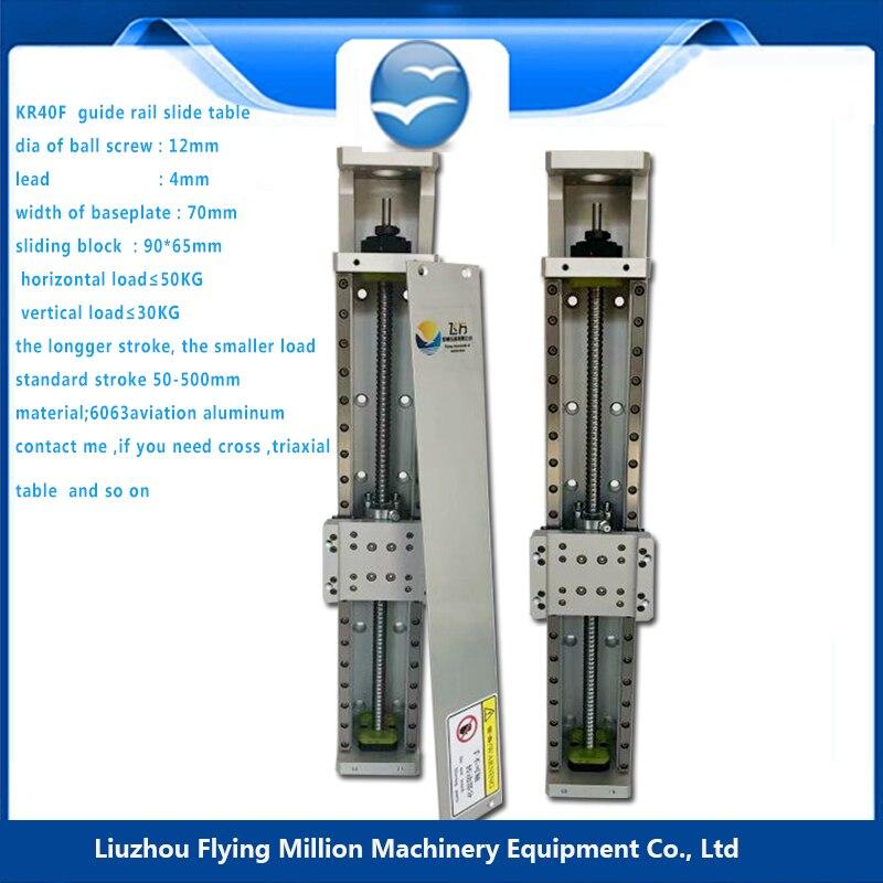 Guide latéral linéaire glissière module électrique/manuel etabli miniature 1204 vis à billes table coulissante électrique KR40F 62-712mm