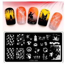 Halloween Series Nail Stamping Plate Celebration Rectangle Manicure Stamp Template Nail Art Image Plate