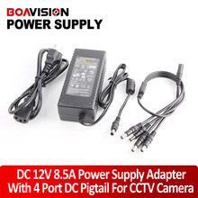 100V-240V To DC 12V 8.5A Switching Power Supply Adapter 1 to 4 Power Plug Pigtail with 4 Ways for CCTV Security Camera DVR Kit