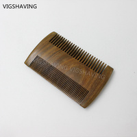 Natural Wood Green Sandalwood Wide And Narrow Tooth Pocket Comb Beard Comb Hair Styling Tool