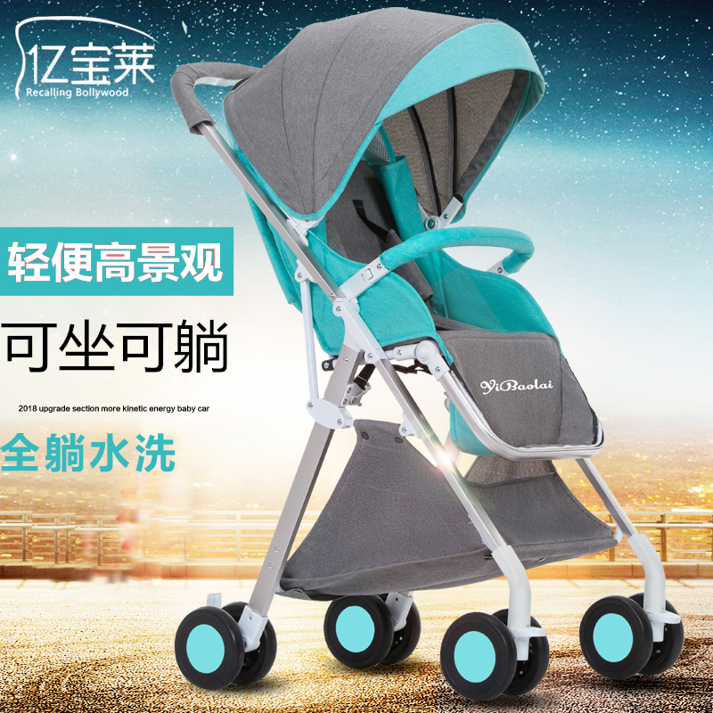 YIBAOLAI 509 Aluminum Baby Stroller Ultra-light portable folding high landscape two-way push baby stroller belecoo 3 in 1 stroller high landscape with car set folding two way push baby carriage