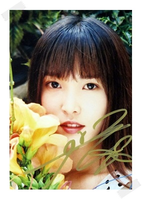 signed  GFRIEND Yuju autographed photo RAINBOW  6 inches freeshipping 2 versions 102017 signed tfboys jackson autographed photo 6 inches freeshipping 6 versions 082017 b