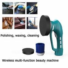 wireless  car polish machine  polishing machine car wax polish beauty tools polisher Scratch repair Sealing glaze electric polis цены