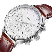 цена Men Sport watch Top Brand GUANQIN  Luxury Leather Quartz Watch Men's Fashion Casual Big Dial Date Wristwatch watch men  онлайн в 2017 году