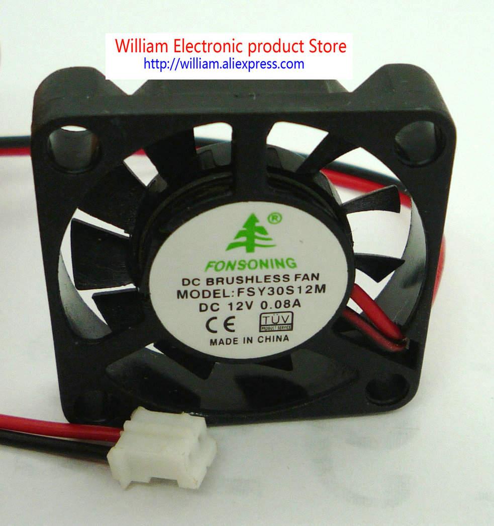 Новый Оригинальный 3006 12 В 0.08a fsy30s12m fsy30b12m вентилятор охлаждения