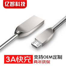 Mobile Phone Data Cable USB Fast Charge 3A Applicable Android Type-C Charging fast charging Metal