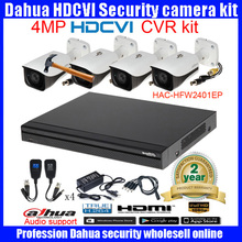 Original English DAHUA 4MP VANDALPROOF CAMERA DHI-HAC-HFW2401EP cvi bullet camera with 4MP Digital CVR HCVR7216AN-4M camera kit