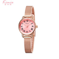 KIMIO Vintage Ultra Slim Bracelet Women Watches Roman Numeral Pink Dial Fashion Dress Wrist Watch For