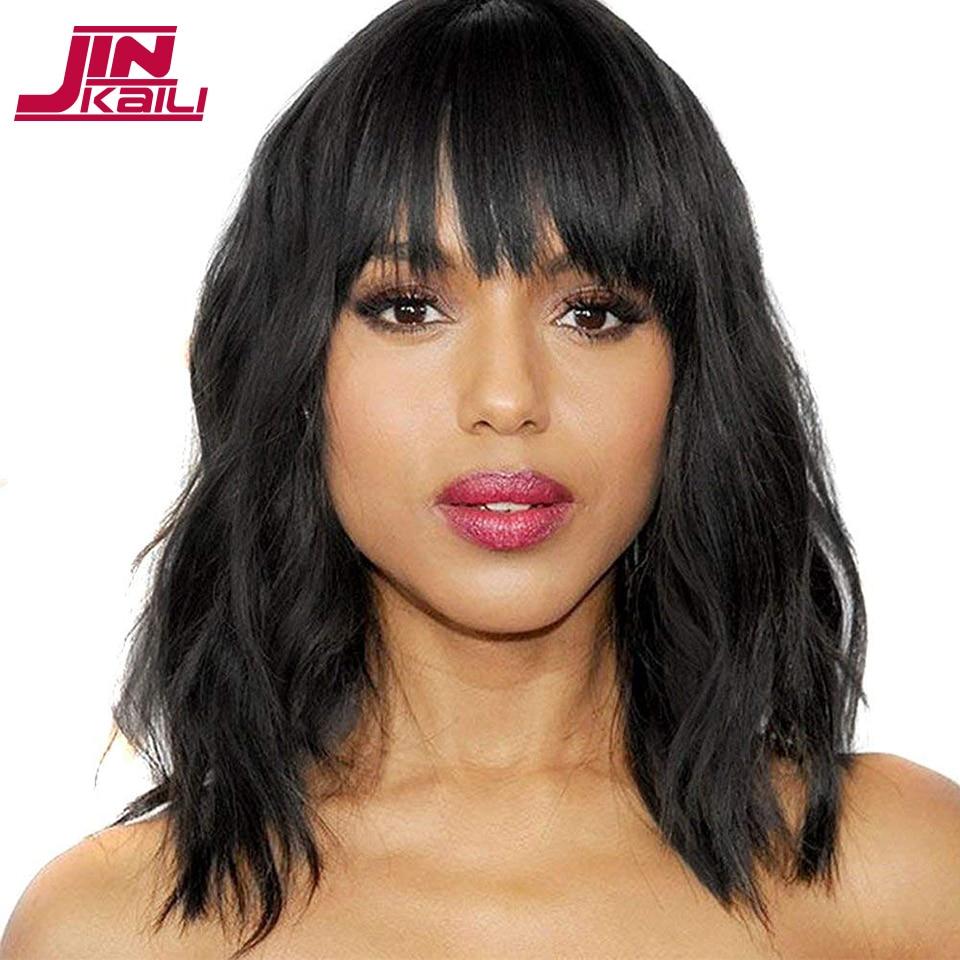 JINKAILI Short Wavy BOB Wigs Womens Black Blonde White Natural Hair Wigs Female Heat Resistant Fiber