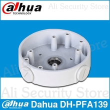 Dahua PFA139 Waterproof Junction Box For DH IP Camera Brackets CCTV Accessories For Camera: IPC-HDW4631C-A IPC-HDBW4431F-AS