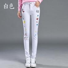 #3211 Белые джинсы женские Модные Джинсы с вышивкой Мода Тощий Уничтожены женщин стретч Harajuku Рваные джинсы для женщин