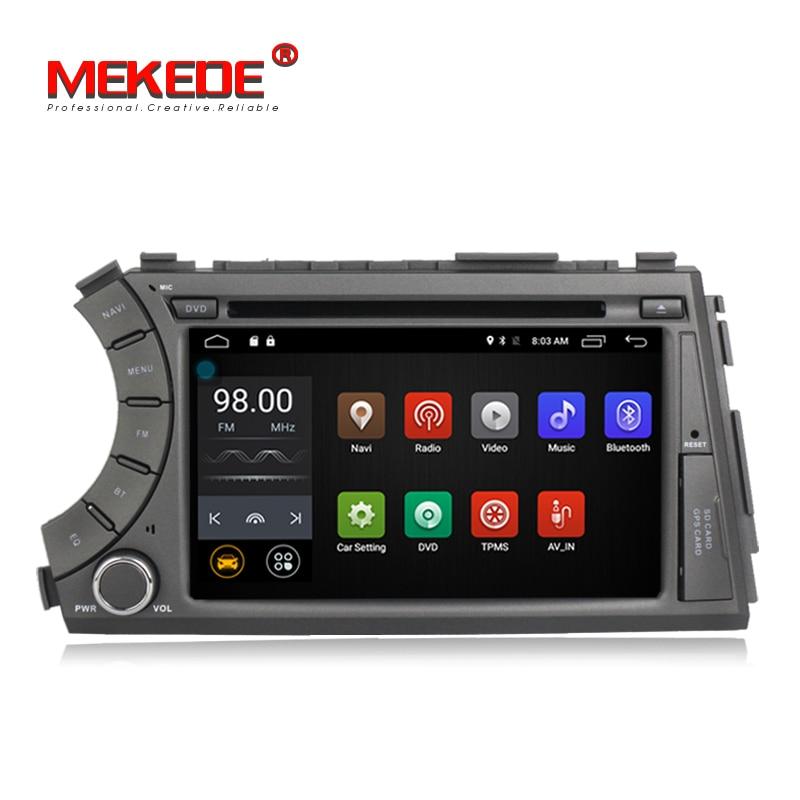Оптовая продажа! 7 дюймов 2din Android7.1 Автомобильный gps DVD Радио стерео для Ссангйонг актион, ссангйонг кайрон 2013-WIFI Bluetooth Поддержка 4G LTE 2005 MIC