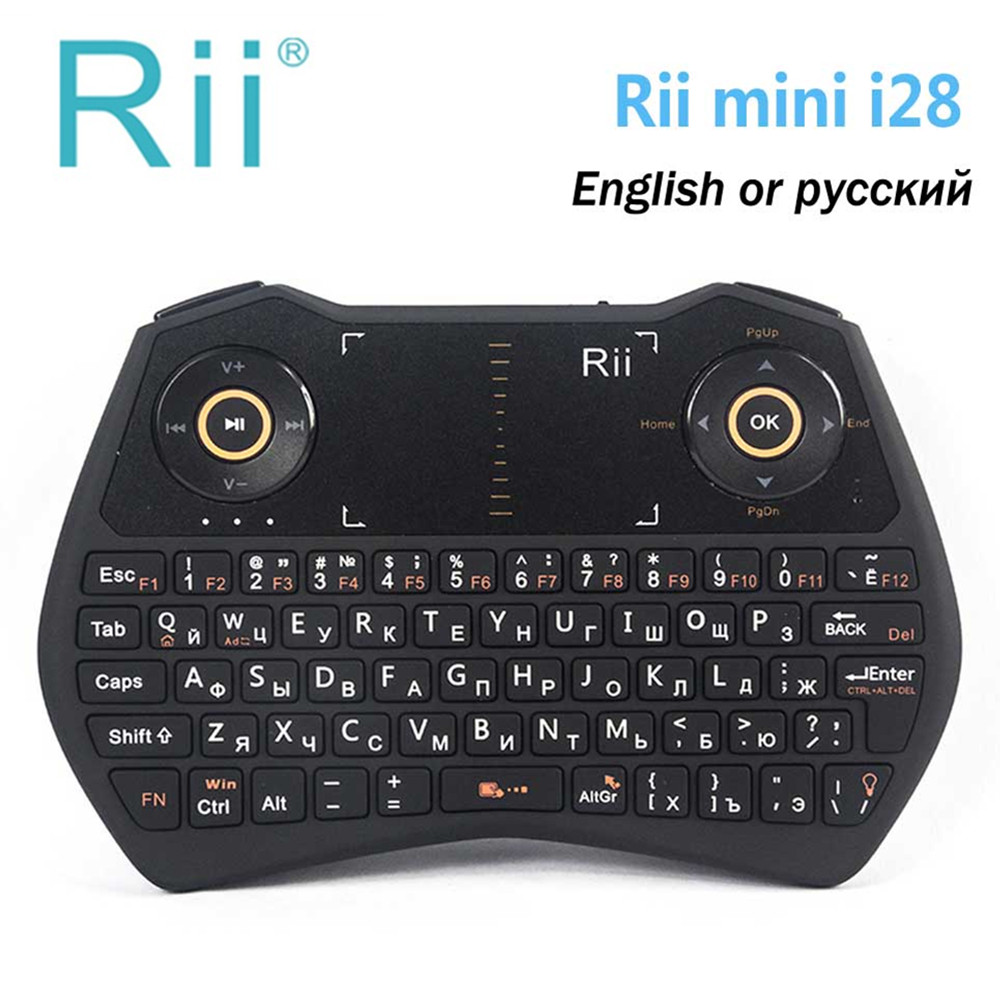 лучшая цена [Genuine] Rii mini i28 Backlit Air Mouse 2.4GHz Wireless Russian English Keyboard Touchpad Combo Gaming for PC Android TV Box