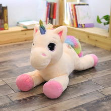 Jumbo Unicorn Plush Toy