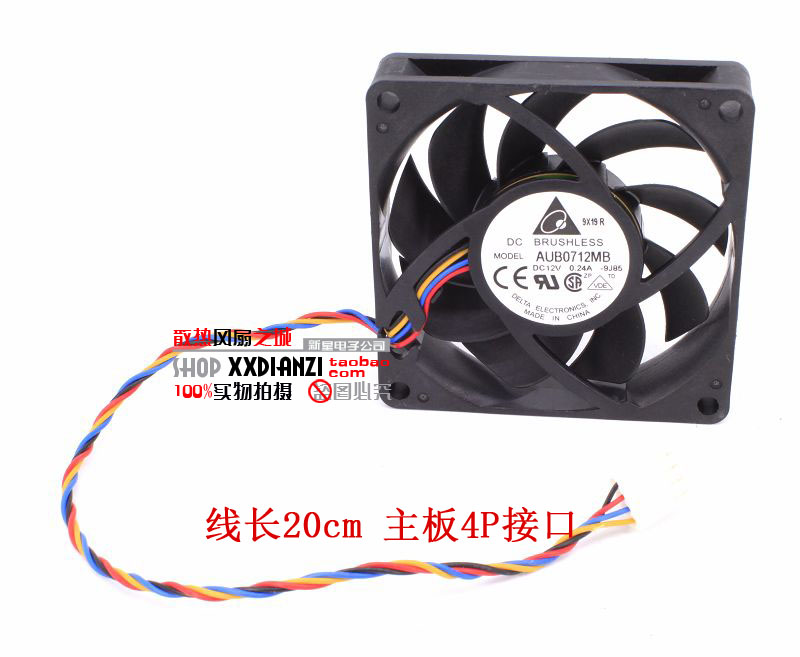 popular cpu cooling fan wiring buy cheap cpu cooling fan wiring original aub0712mb 12v 0 24a 7cm 70 70 15mm 4 wires pwm cpu cooling