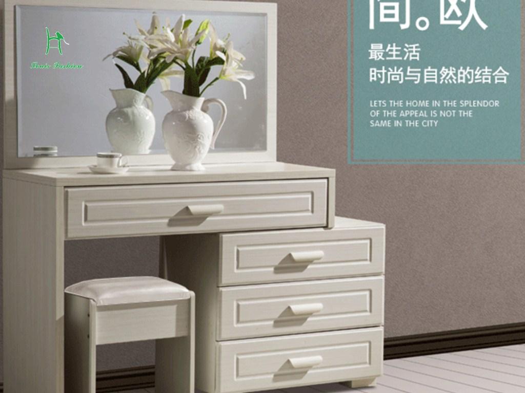 Europe Type Telescopic Vanity Dresser Dressing Ark Small Family Model Bedroom  Dresser Assembly Dresser