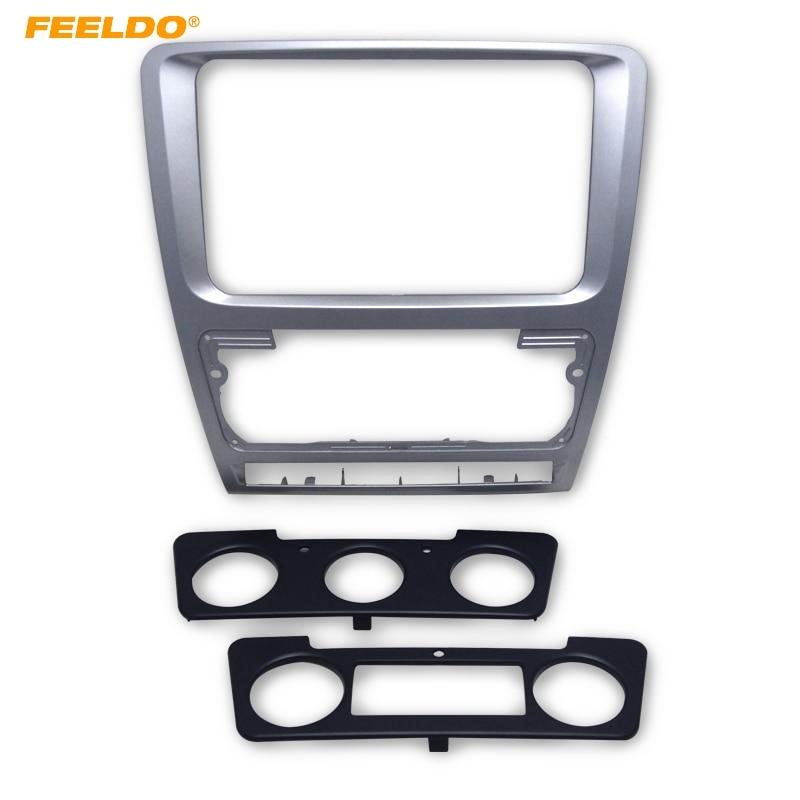 Grey Car: Grey Car Radio Stereo 2DIN Fascia Panel Refitting Frame
