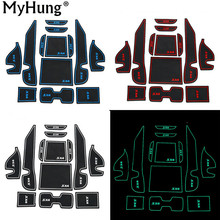 Car Non-Slip Fit For Suzuki SX4 2011 Interior Cup Cushion Door Mat Covers Stickers Styling 13pcs Per Set