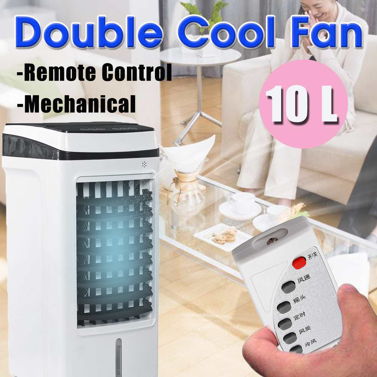 220V Air Conditioner Fan Mobile Air Conditioning Cooler Fan Portable Home Small Air-conditioning Humidification Timer w/Remote220V Air Conditioner Fan Mobile Air Conditioning Cooler Fan Portable Home Small Air-conditioning Humidification Timer w/Remote