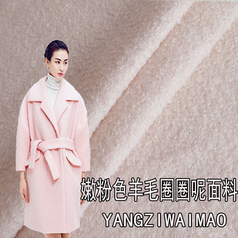 Cerise légère poudre pleine laine anneau tissu hiver épaississement laine tissu manteau riche texture haut de gamme en gros laine tissu