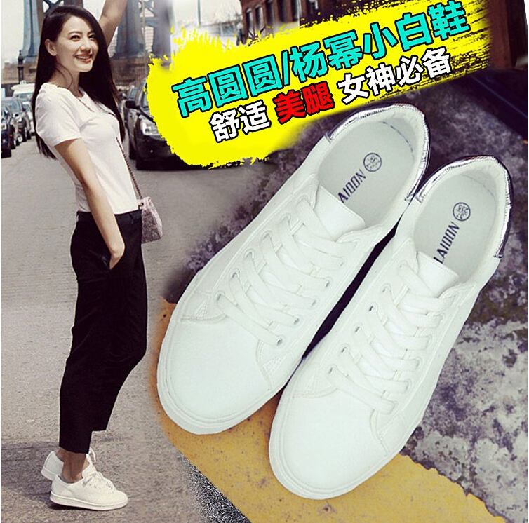 Free Shipping Spring and Autumn Men Canvas Shoes High Quality Fashion Casual Shoes Low Top Brand Single Shoes Thick Sole 7583 -  -  -  -  (4)