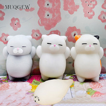MUQGEW 1pcs New Soft Cute Mochi Squishy Slow Rising Cat Squeeze Healing Fun Kids Kawaii Toy Stress Reliever Decor Wholesale Toys