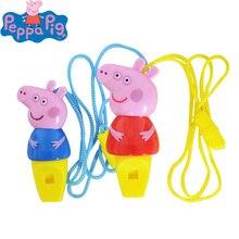 Peppa pig обучающий игрушечный музыкальный инструмент свисток Джордж Пегги детские игрушки День рождения шнурок в подарок дети мультфильм милый