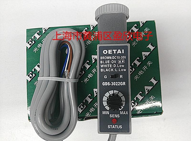TRASPORTO LIBERO GDS-3022GR codice di Colore interruttore sensore fotoelettricoTRASPORTO LIBERO GDS-3022GR codice di Colore interruttore sensore fotoelettrico