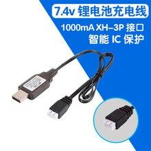 Cargador de XH 3P 7,4 v 1000mA 2S Lipo batería RC juguetes enchufe entrada USB cargador para RC coche barco Drone helicóptero Quadrotor
