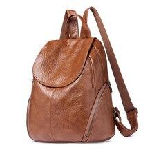 2018 Fashion Women Backpacks PU Leather Backpack