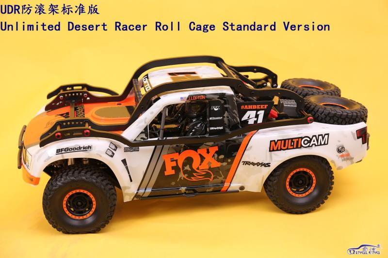 TRAXXAS UDR Nylon Roll Cage Roll Bar Sway Bar Shell Version For RC Car 1/7 TRAXXAS UNLIMITED DESERT RACER Body Shell ProtectionTRAXXAS UDR Nylon Roll Cage Roll Bar Sway Bar Shell Version For RC Car 1/7 TRAXXAS UNLIMITED DESERT RACER Body Shell Protection