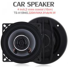 цены 2pcs 4 Inch car speaker 220W Car HiFi Coaxial Speaker Vehicle Door Auto Audio Music Stereo Full Range Frequency Speakers for Car