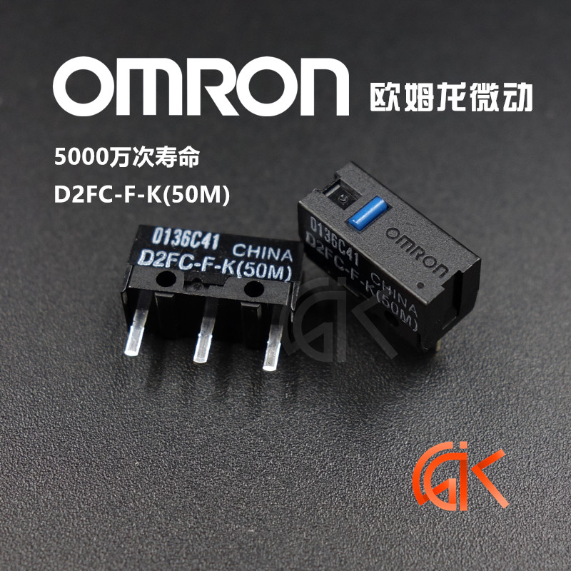 10pcs/pack Original New Style OMRON mouse micro swtich D2FC-F-K (50m) blue dot mouse button compatible with D2FC-F-7N 10m 20M