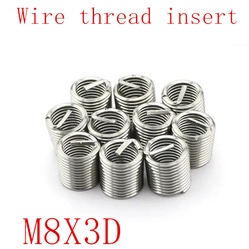 20Pcs M8*3D Stainless Steel Coiled Wire Helical Screw Thread Inserts M8 Screw Bushing Self Tapping Thread Repair Tool
