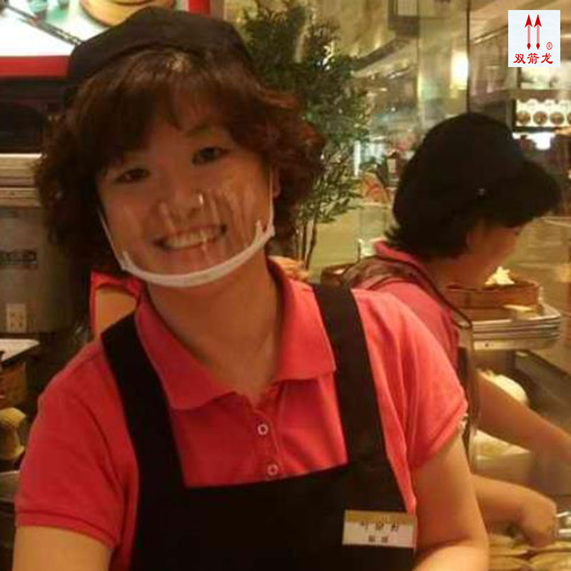 10PCS The New Transparent PC Mask Transparent Double-sided Anti-fog Masks Stylish Hotel For Catering Food Hygiene Mask