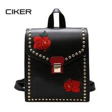Ciker опрятный стиль вышивки Роза заклепки кожаный рюкзак женщины сумка Высокое качество школьные сумки рюкзаки для подростков Mochila